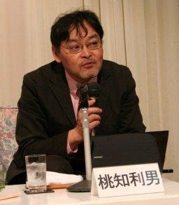 http://makiken.at.webry.info/200903/article_10.html