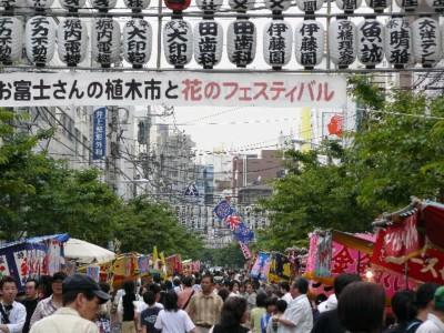 お富士さんの植木市と花のフェスティバル2007