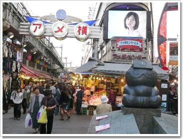 上野アメ横 石山商店3号店