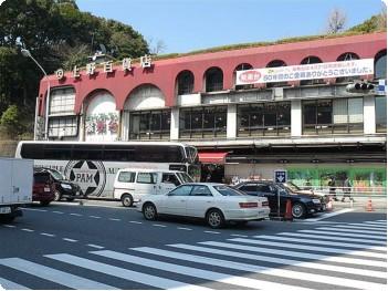 上野聚楽台