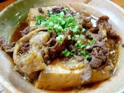 日の丸酒場の肉豆腐