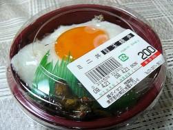ミニ丼 目玉焼き200円