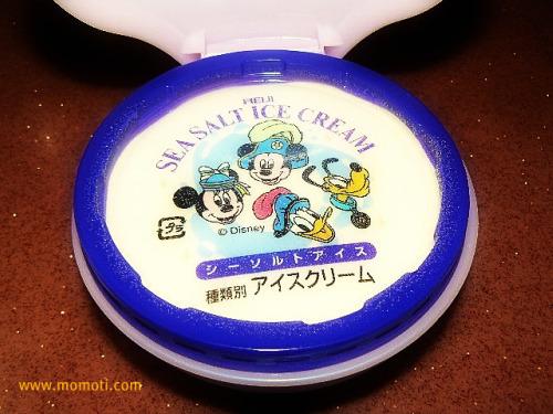 シーソルトアイスクリーム