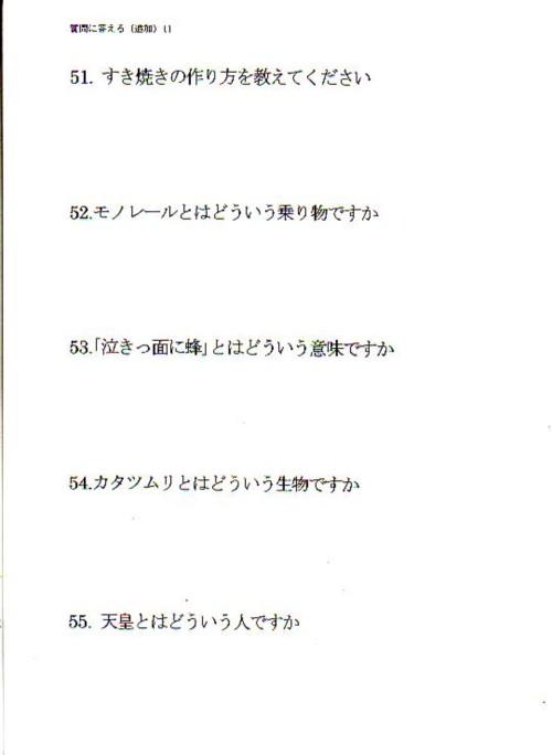 Scan10016.JPG