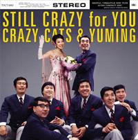 Still CrazyFor You