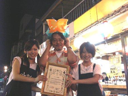 居酒屋浩司での記念撮影