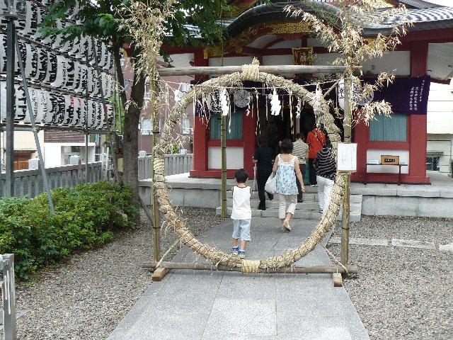 茅輪(浅間神社)