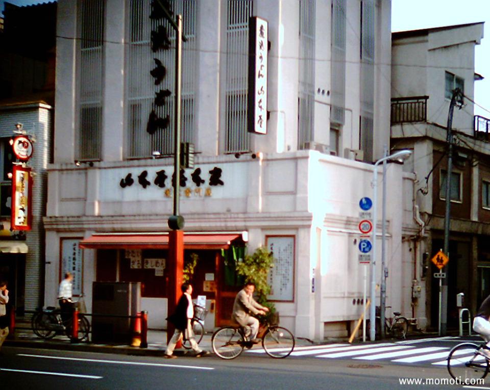 山本屋総本家 浅草雷門店