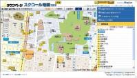 iタウンページ スクロール地図で探す(β版)