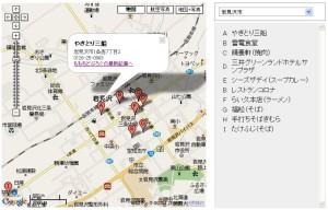 浅草グルメマップ
