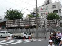 浅草浅間神社(お富士さん)