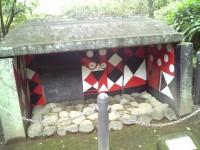 チブサン古墳 装飾石棺(レプリカ)
