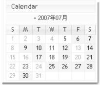 140Bブログのカレンダー