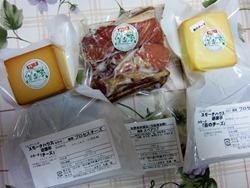 燻製のチーズとスペアリブ