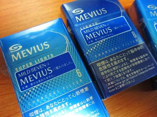 MILD SEVEN 改め MEVIUS