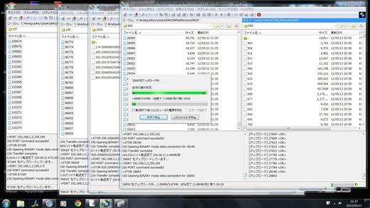 サイボウズ Office9へデータを引き渡す