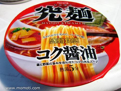 『明星 究麺』コク醤油
