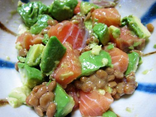 アボガド・納豆 with 鮭