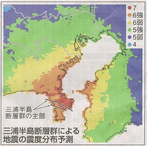 三浦半島断層群による地震の震度分析予測