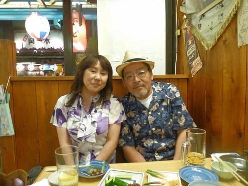 秋山幸子さんとあたし