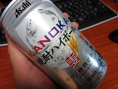 KANOKA 焼酎ハイボール