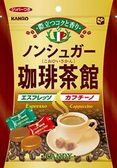 カンロ ノンシュガー 珈琲茶店