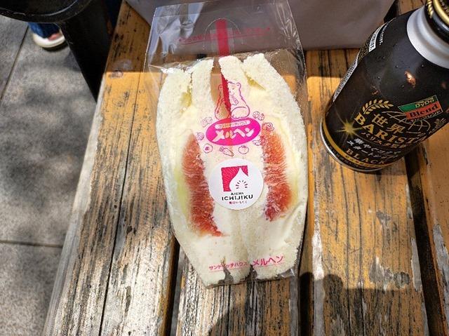 愛知いちじくのサンドイッチ