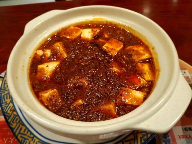 花山椒とラー油の赤麻婆豆腐