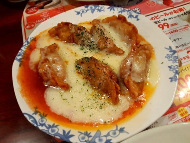 トローリチーズオン揚げ餃子+チーズ2倍