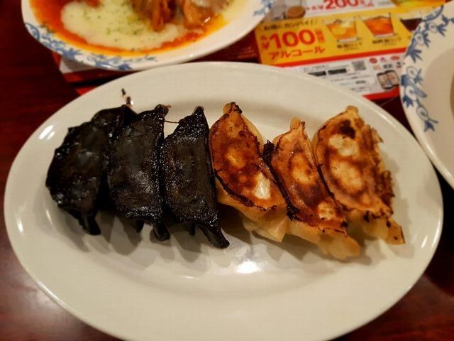 粗挽き肉の黒餃子と本格焼餃子」のハーフ&ハーフ