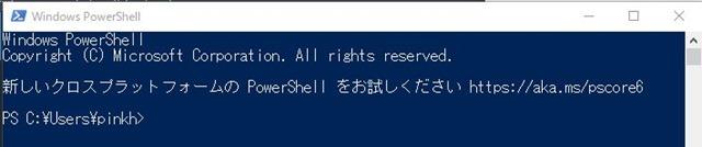 Windows_PowerShell