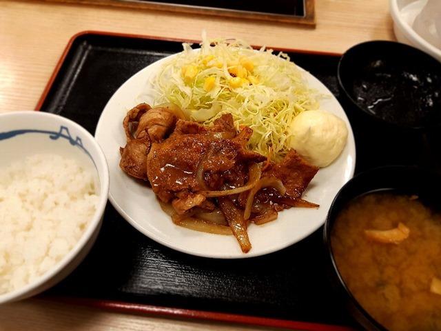 豚肩ロースの生姜焼定食(ミニ)