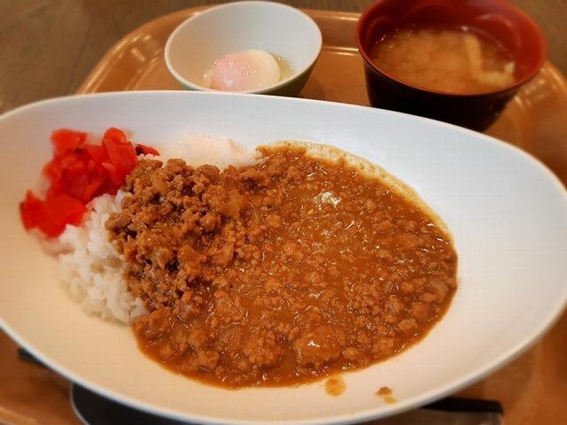 キーマカレー(ご飯3分の1)