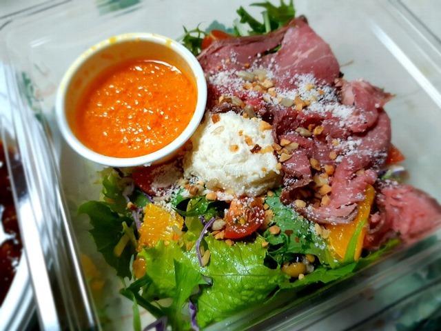ローストビーフのパワーサラダ