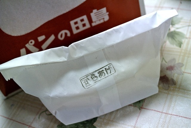 パンの田島のからあげタルタルソースパン