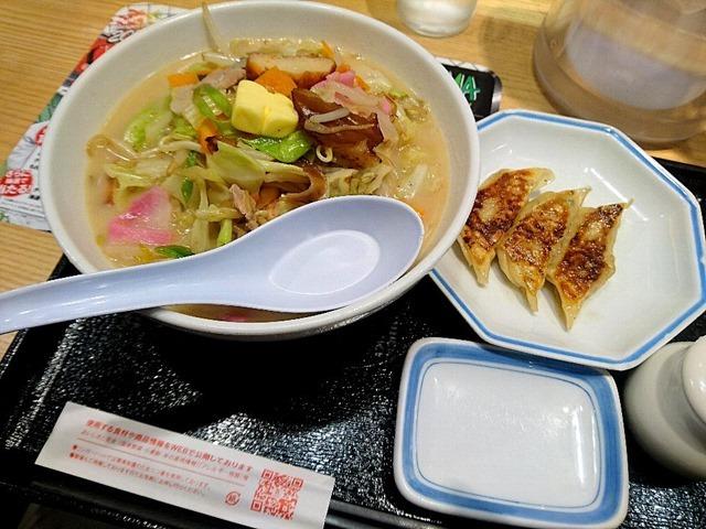 リンガーハット の「日本の野菜の日」はお得なのか? (リンガーハット 浅草駅前店:花川戸1丁目)