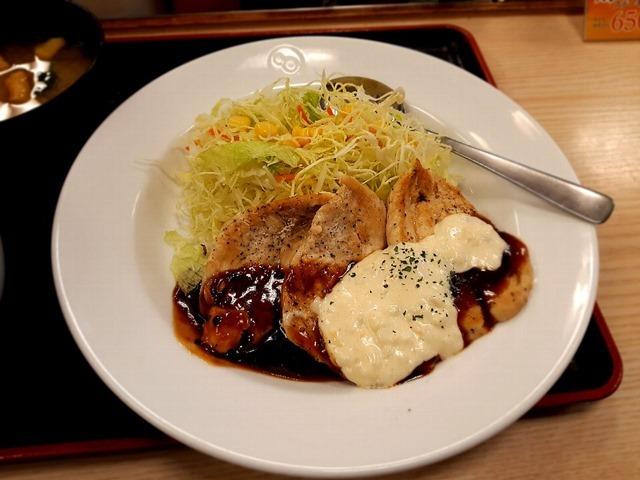 鶏タルささみステーキ