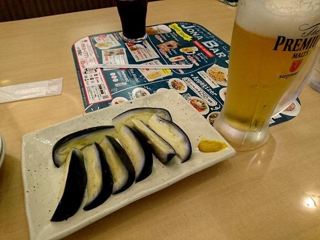 大阪産「水なすの浅漬け」でビールを呑む
