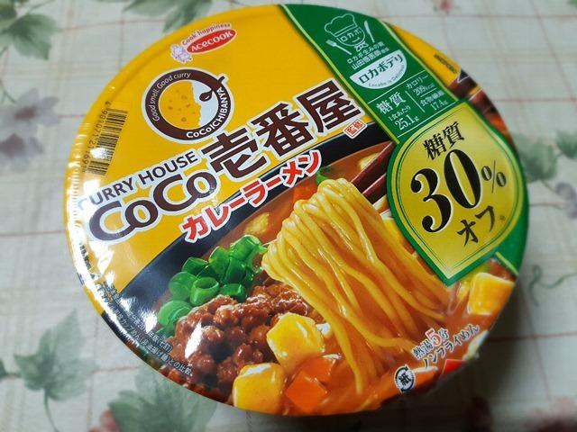 CoCo壱番屋監修カレーラーメン