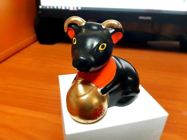 令和三年用の牛のお守り:牛嶋神社