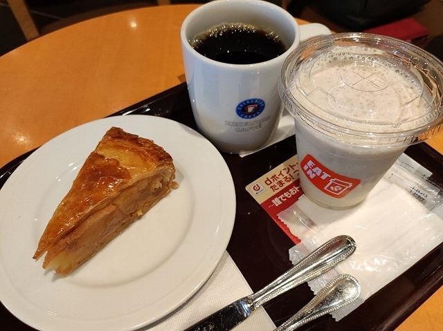 プロティンミルクスムージー~バナナキャラメル、コーヒー、アップルパイ