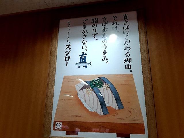 店のポスター