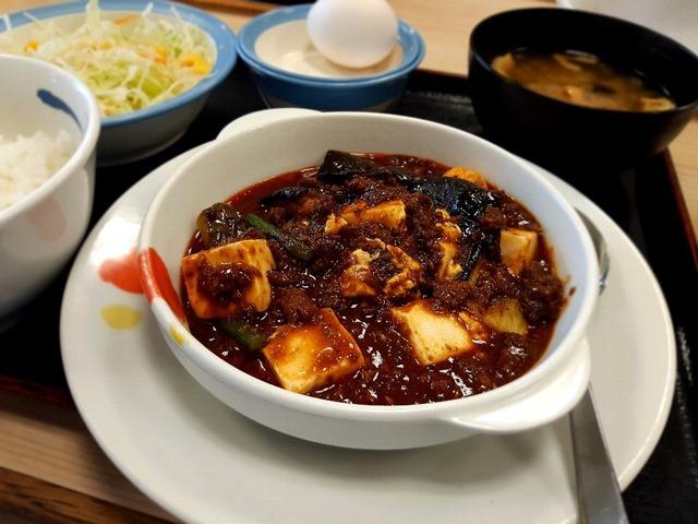 玉子で食べる四川風麻婆豆腐定食