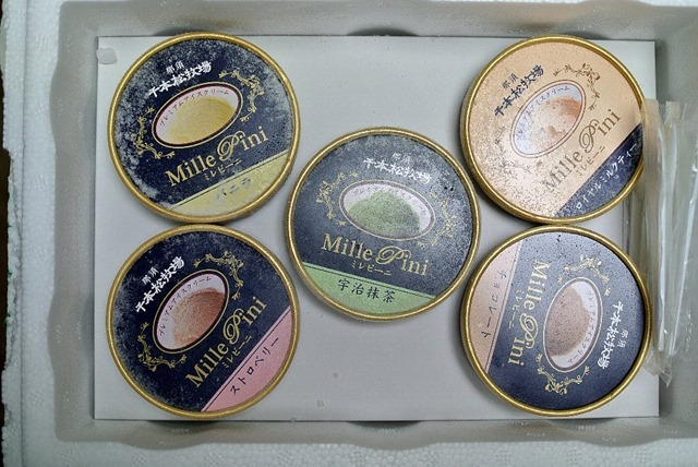 那須 千本松牧場のミレピーニアイスクリーム
