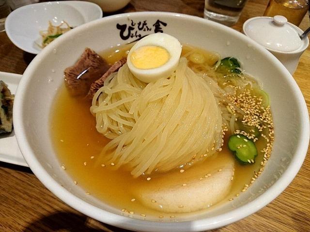冷麺大盛(辛味別)