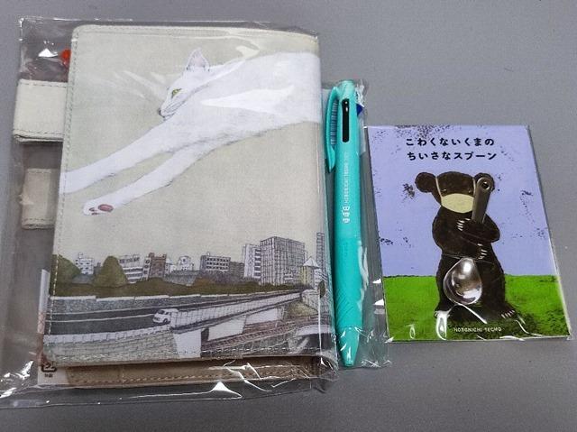 2022年のほぼ日手帳松本大洋さんのねこと神田とおまけ