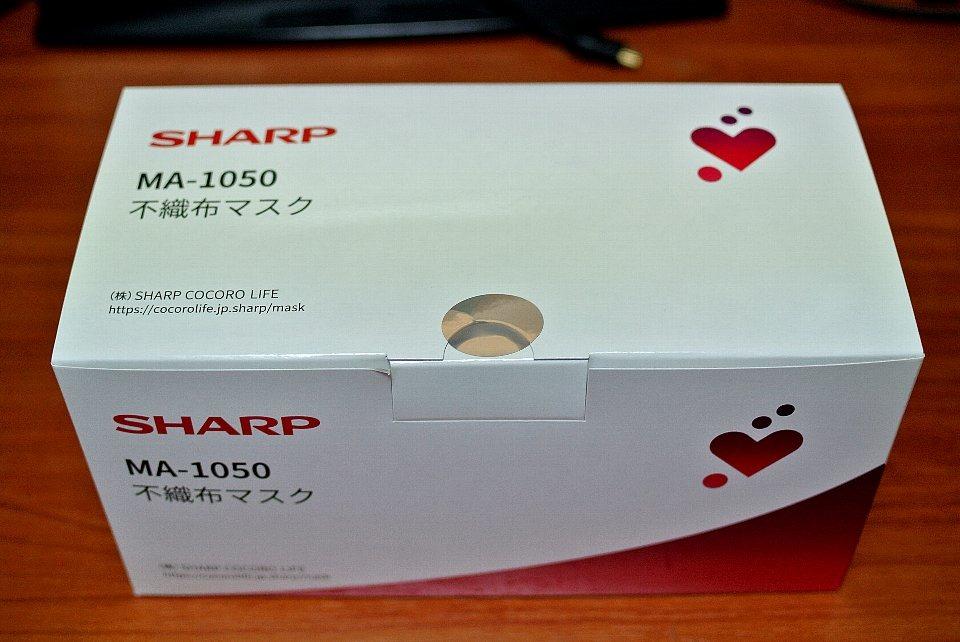 マスク Sharp