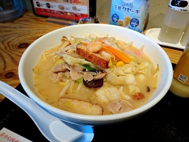 野菜たっぷり食べるスープ(ちゃんぽん味)