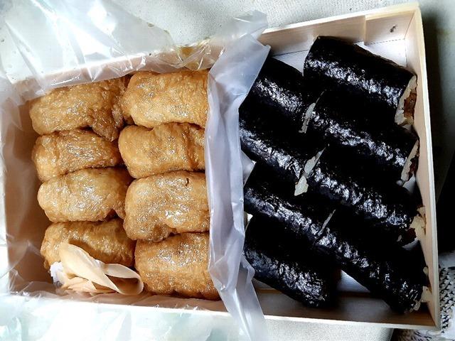 稲荷寿司(しのだ)とかんぴょう巻き