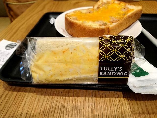 オリジナルエッグサラダサンド